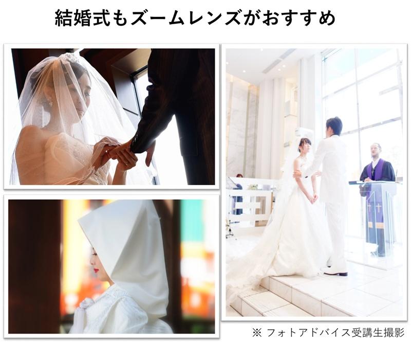 結婚式の作例