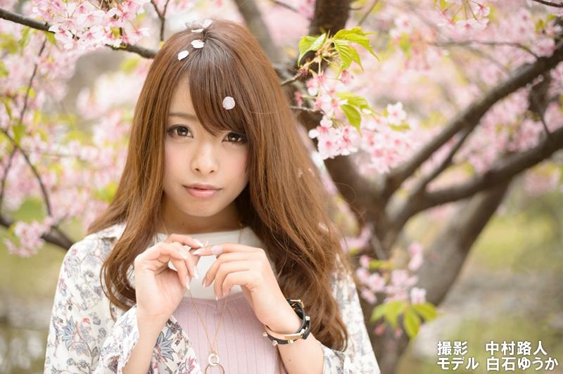 桜ポートレート 白石ゆうか