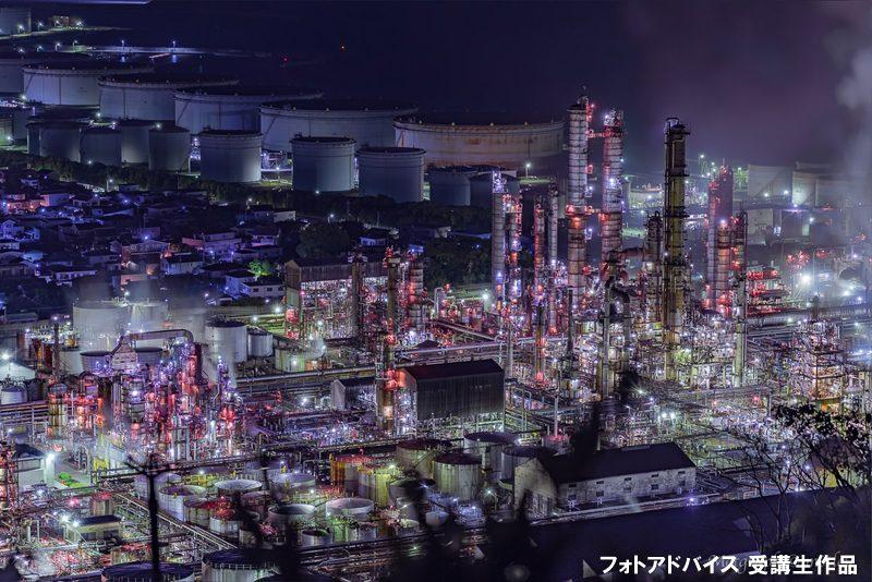 三脚を使って工場夜景を撮った写真