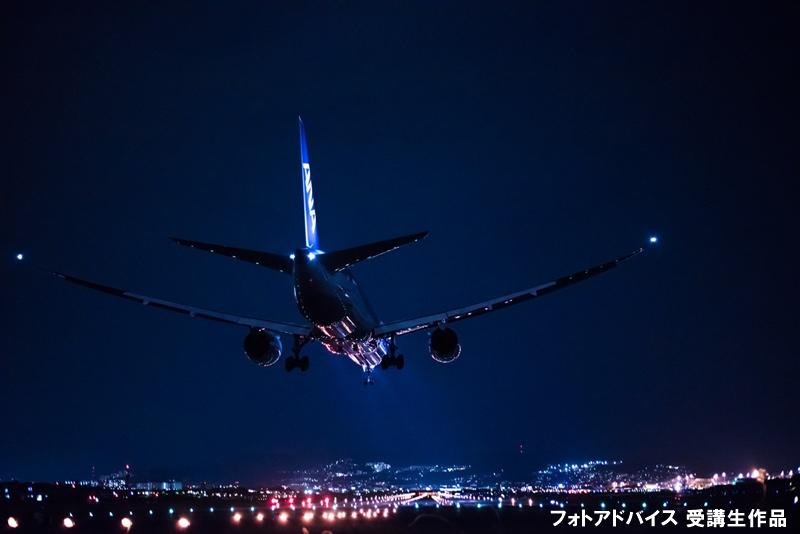 飛行機撮影 ISO感度4000