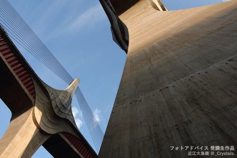 広角レンズで建物の外観を撮った写真