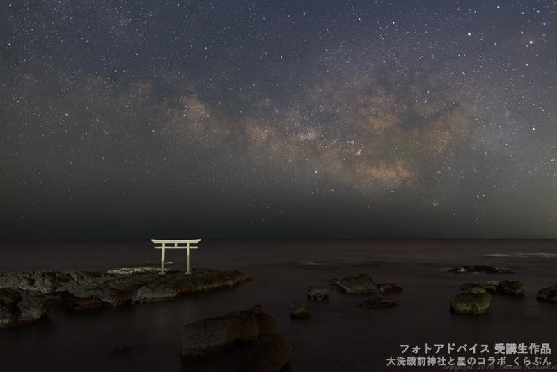 20mmくらいの広角で天の川を撮った作品