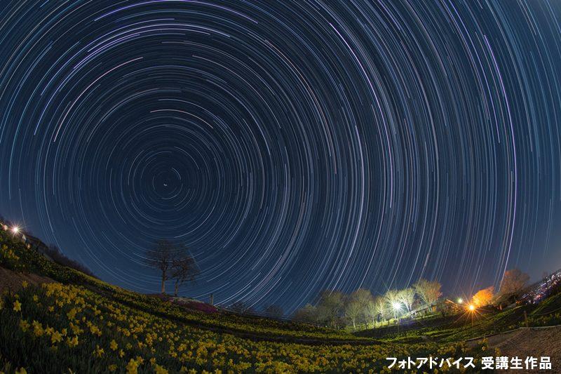 三脚を使って星空を重ね合わせた写真