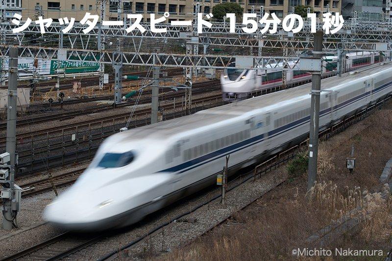 シャッタースピード1/15秒の写真