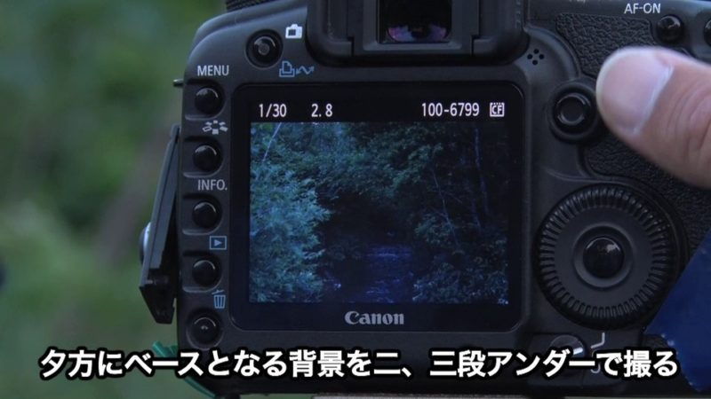 ベースとなる画像を2、3段アンダーで撮る